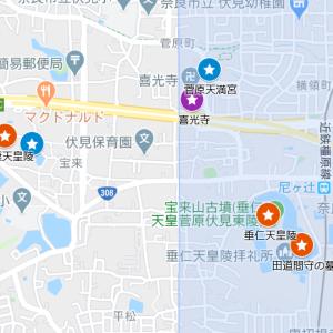 菅原天満宮の参道②垂仁天皇陵(奈良市・尼辻西町)