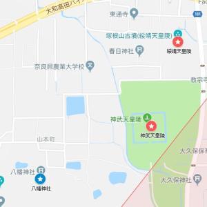 畝火山口神社の参道⑫綏靖天皇陵(橿原市・四条町)