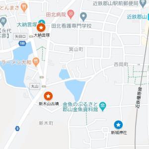 賣太神社の参道⑮大納言塚(大和郡山市・箕山町)