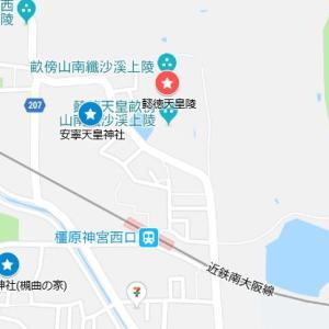 畝火山口神社の参道⑬安寧天皇陵(橿原市・吉田町)