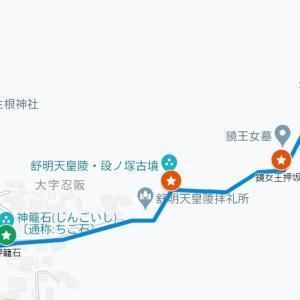 等彌神社の参道⑩鏡女王押坂墓(桜井市・忍坂)