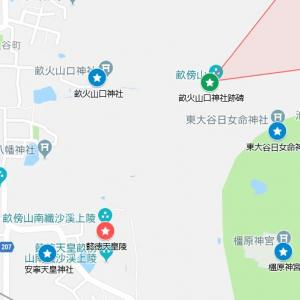畝火山口神社の参道⑭懿徳天皇陵(橿原市・西池尻町)