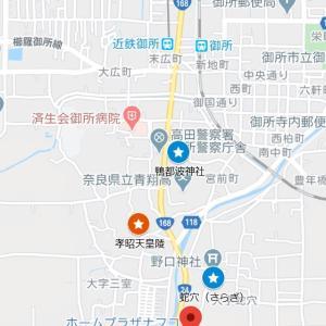 鴨都波神社の参道⑥孝昭天皇陵(御所市・三室)