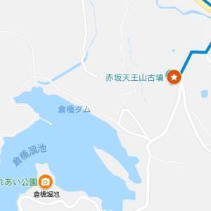 等彌神社の参道⑮赤坂天王山古墳(桜井市・倉橋)