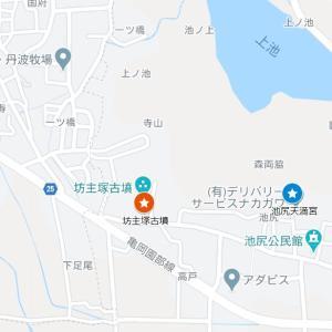 出雲大神宮の参道⑱坊主塚古墳(亀岡市・馬路町・池尻)