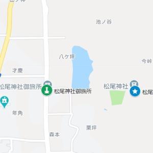 出雲大神宮の参道⑥松尾神社(亀岡市・旭町・今峠)