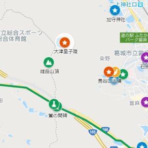 加守神社の参道⑬大津皇子陵 (葛城市・染野)