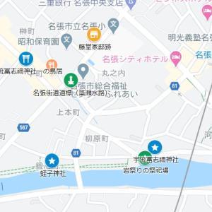 宇流冨志禰神社(三重県・名張市・平尾)