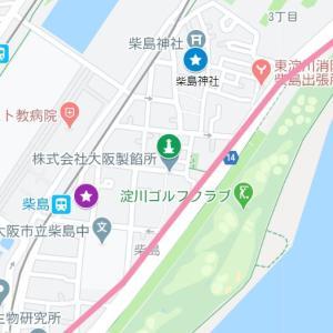 大隅神社の参道⑥柴島神社(大阪市・東淀川区・柴島)