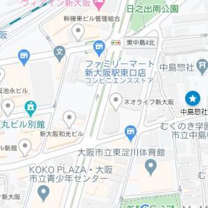 大隅神社の参道⑧中島惣社(大阪市・東淀川区・東中島)