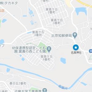 宇流冨志禰神社の参道①名居神社(名張市・下比奈知)