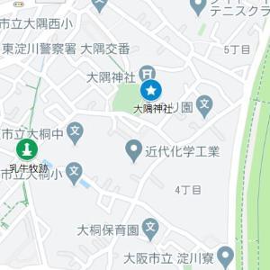 大隅神社の参道①乳牛牧跡(大阪市・東淀川区・大桐)
