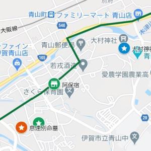 大村神社の参道②阿保宿(伊賀市・阿保)