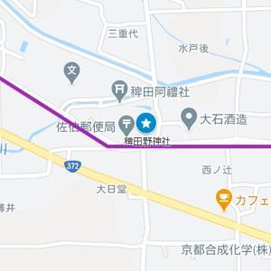 小幡神社の参道②稗田野神社(亀岡市・薭田野町・佐伯)