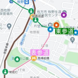 片埜神社の参道②東参道(枚方市・牧野阪)