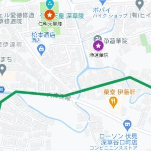 藤森神社の参道①仁明天皇陵(伏見区・深草東伊達町)