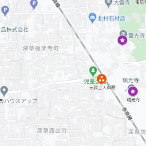 藤森神社の参道⑥瑞光寺(京都市・伏見区・深草)