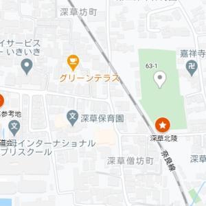 藤森神社の参道⑤深草北陵(京都市・伏見区・深草坊町)