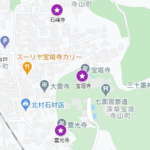 藤森神社の参道⑦宝塔寺(京都市・伏見区・深草)