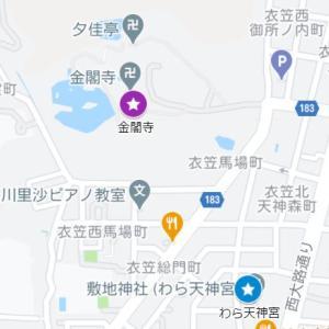 今宮神社の参道①鹿苑寺(京都市・北区金閣寺町)