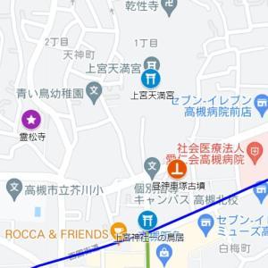 上宮天満宮の参道⑧昼神車塚古墳(高槻市・天神町)