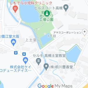 阿久刀神社の参道⑧新池埴輪製作遺跡(高槻市・上土室)