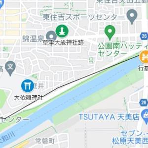 大依羅神社の参道①草津大歳神社跡(住吉区・苅田)