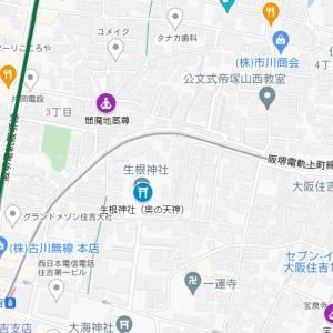 住吉大社の参道④生根神社(大阪市・住吉区・住吉)
