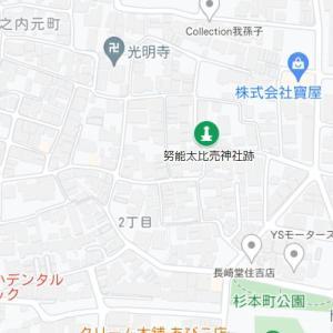 大依羅神社の参道②努能太比売神社跡(住吉区・杉本)