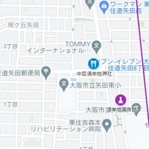 桑津天神社の参道⑩中臣須牟地神社(東住吉区・住道矢田)