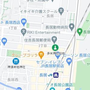 大依羅神社の参道④多米神社(住吉区・長居)