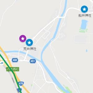 摩気神社の参道④ 荒井神社(南丹市・八木町・美里)