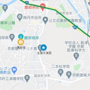 摩気神社の参道⑪生身天満宮(南丹市・園部町・美園)