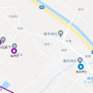 摩気神社の参道⑭普済寺(南丹市・園部町・若森)