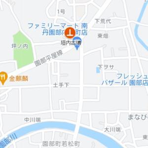 摩毛神社の参道⑲垣内古墳(南丹市・園部町・内林町)