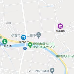 植木神社の参道⑲大山田湖(伊賀市・大山田)