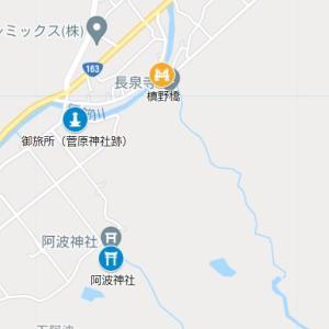 植木神社の参道⑨伊賀街道・槙野橋(伊賀市・下阿波)