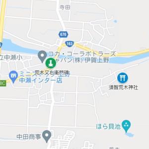 植木神社の参道⑪須智荒木神社(伊賀市・荒木)