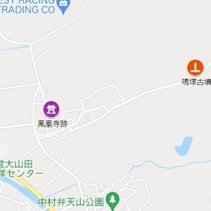 植木神社の参道①鳳凰寺跡(伊賀市・鳳凰寺)