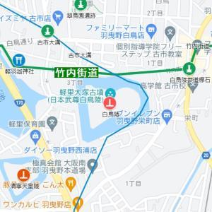 白鳥神社の参道⑫清寧天皇陵(羽曳野市・西浦)