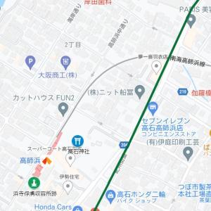 高石神社(大阪府・高石市・高師浜)