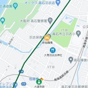 高石神社の参道①大鳥羽衣浜神社(高石市・羽衣)