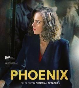 ドイツ映画「Phoenix」