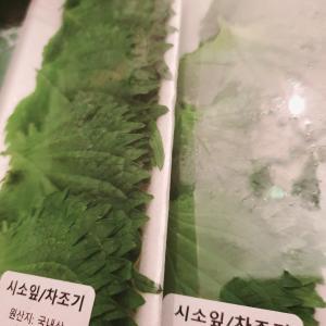 野菜をオンラインで。