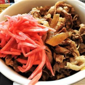 松屋の紅生姜牛丼