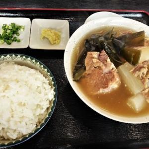 ヤギ汁600円宇茂佐の森食堂