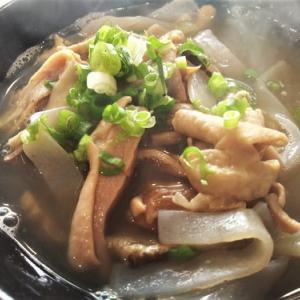 宇茂佐の森食堂中味汁600円