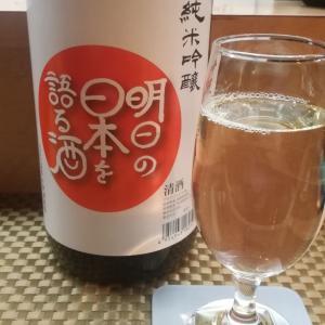 大阪市内で日本酒飲むなら阪急淡路駅 日本酒 吟醸バー石橋④