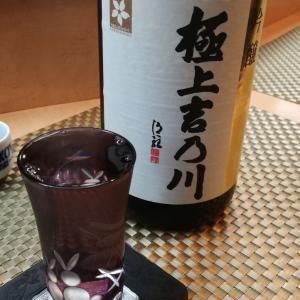 大阪市内で日本酒飲むなら阪急淡路駅 日本酒 吟醸バー石橋③