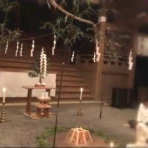 ウエサク満月の護摩神事